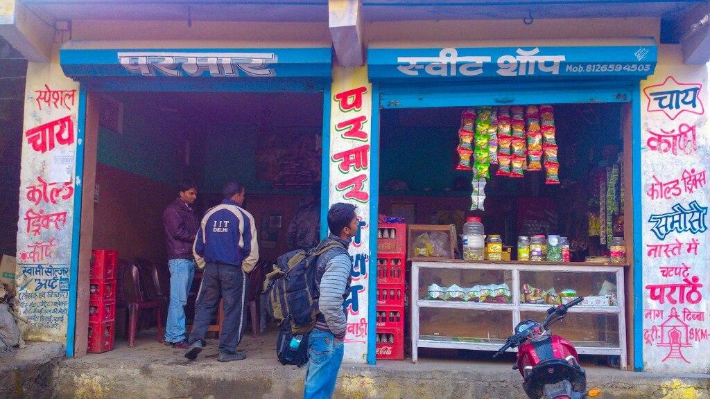 Shop at Pantwari