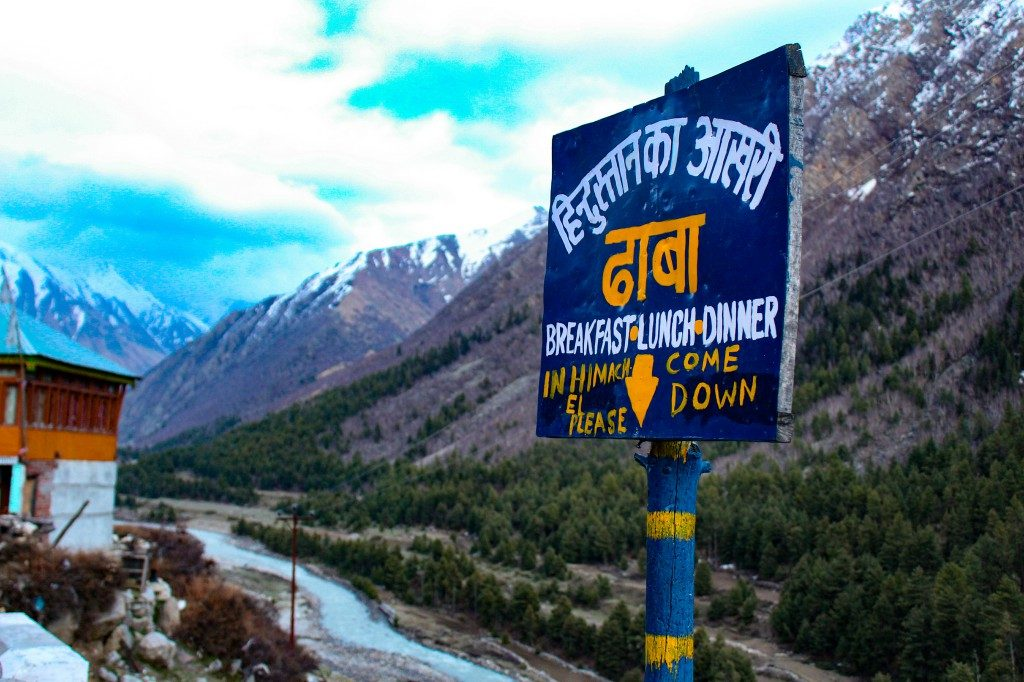 Last Indian Dhaba in Chitkul - Chitkul Road Trip